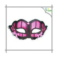 Quality 2015 wholesale children dance costumes face mask for dance for sale