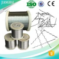 Quality Steel Fiber Wire for Concrete for sale