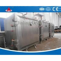 China Drying Equipment Contact Now Vacuum Tray Dryer on sale