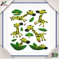 Buy cheap Silicone Sticker from wholesalers