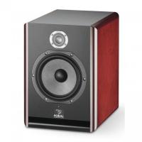 Buy cheap Recording Focal Solo6 Be Active 2-Way Studio Monitor (Single) from wholesalers