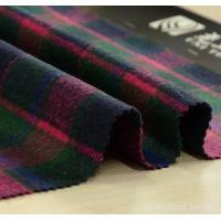 China rough flower wool spinning wool fabric on sale