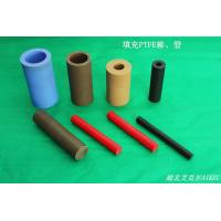 Quality Filled PTFE rods, tubes, plates for sale