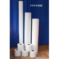 Quality PTFE rolling plate (skived sheet) for sale