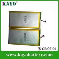 Buy cheap Hot Lithium Polymer Battery With UL, IEC 62133 Certificates from wholesalers