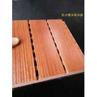 Buy cheap Sound-absorbing board series Fire groove wood panels from wholesalers
