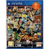 Quality J-STARS Victory Versus + CHT for sale