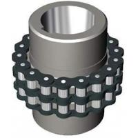 Quality GL rollar chain coupling for sale