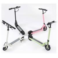 Quality Popular Folding 2 Wheeled Electric Standing Scooter And CE Certification for sale
