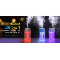 Quality Colorful Portable Humidifier S-901 for sale