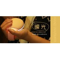 Quality Rechargeable 3600mAh Hand Warmer S-902 for sale