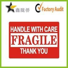 Buy Fragile adhesive sticker label /Carton label at wholesale prices