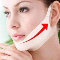 Buy cheap v shape face mask lifting up and firming chin from wholesalers