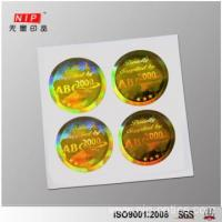 China Custom made 3D Hologram Sticker for Personal Care on sale