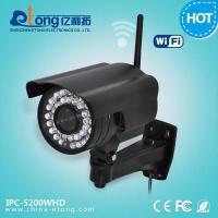 China 1920x1080P full hd outdoor weatherproof IP camera with DVR recording on sale