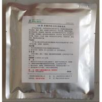 Quality Aquaculture Industry AR---Aquaculture water microecological modulator (crabs) for sale