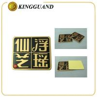Custom High level hot sale Adhesive box label