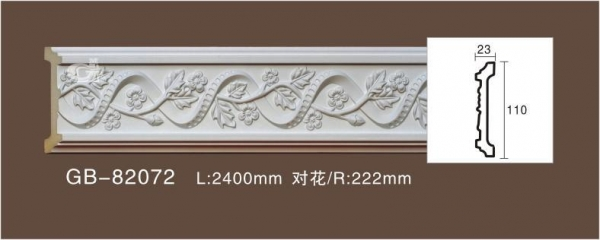 China Carving Chair Rail