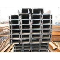Quality U-Channel /Steel Channel for sale