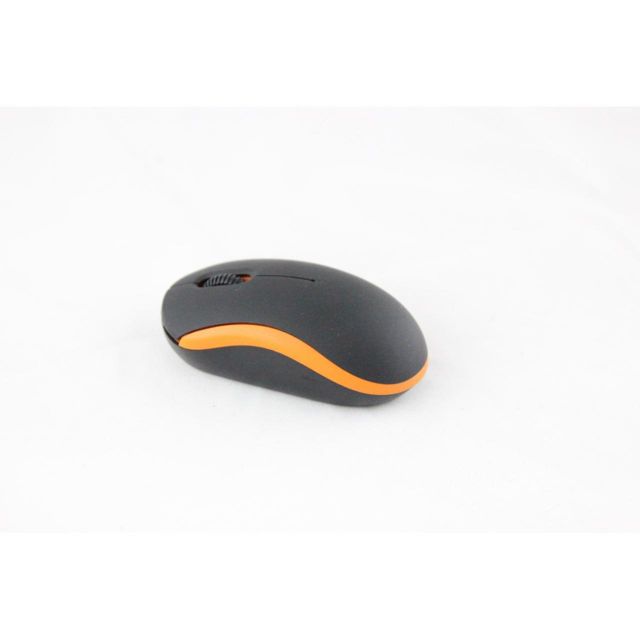Wired Mouse M111