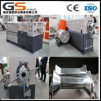 Quality Rubber Granulator equipment for sale