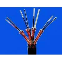 Quality PVC insulated compensating cable for sale
