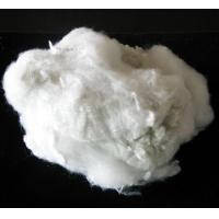 Quality Cotton-type Fibers(1) for sale