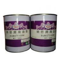 Quality High Quality Lubrication Grease for sale
