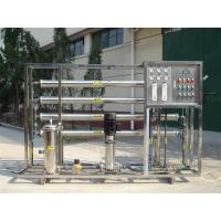 Quality Reverse osmosis water treament for sale