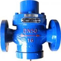 Quality ZL-4M (ZL47F) Series of Self-operated Flux Control Valve for sale