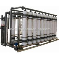 Quality Ultra Hollow Fiber Filter for sale