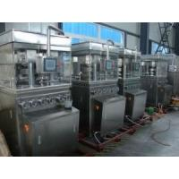 Buy cheap ZP-23 Rotary Tablet Press Machine from wholesalers