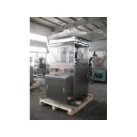Buy cheap ZPW 23 Soup Cube Tablet Press Machine from wholesalers