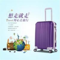 Quality 2015 Hot Demand Carry-on ABS Luggage for sale