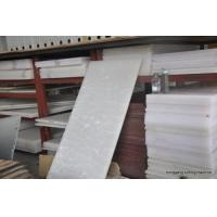 Quality Industrials PP Sheet Cutting Pads for sale