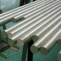 China Cold Rolled Steel Round Bar on sale