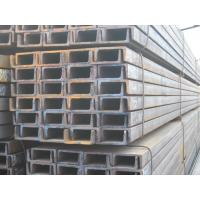 Quality Steel-U-Beam(Steel Channels) Product Model:Q235,S235,A36,SS400,ST37 for sale