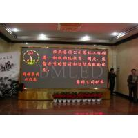P4 Indoor Double Color LED Sign