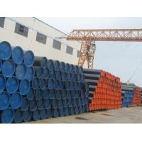 Quality >Alloy steel pipe for sale