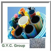 Quality GY- PFM17 Impact modifier ( for PP,PE,TPR,TPU,TPE) for sale