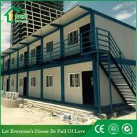 Buy cheap 20 flat pack Prefabricated container house from wholesalers