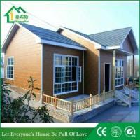 Buy cheap Ready Made Prefabricated Villa Home Prices Made In China from wholesalers
