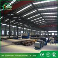 Buy cheap High Performance Finishing Materials Steel Structure from wholesalers