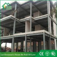 Buy cheap Heavy Steel Structure Buildings for Hotel from wholesalers