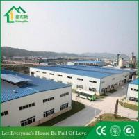 Buy cheap Regional Distinction Steel Structure House for Multiple Usage from wholesalers