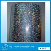 China Silver Color metallic holographic paper/roll on sale