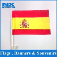 China car flags|custom car flags|car flags custom|flags for car on sale