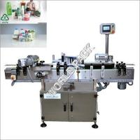 Buy cheap Wrap Around Labeling Machines from wholesalers