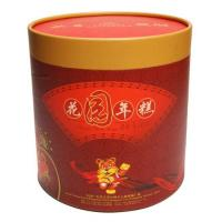 Quality tube box. round box-006 for sale