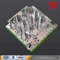 Buy cheap cnc routing -Aluminum part from wholesalers
